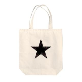 ただの星じゃないんだよ。笑 Tote bags
