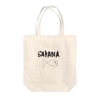 サカナ Tote bags