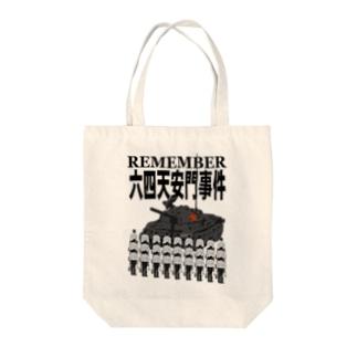 天安門2 Tote bags