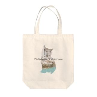 Paesaggio e gatto-Fontana di Trevi Tote bags