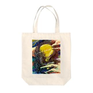 sophia Tote bags