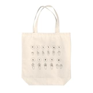 指文字 1~10 Tote bags
