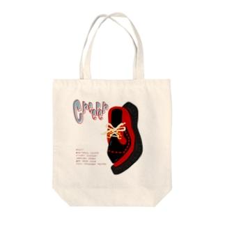 クリーパー Tote bags