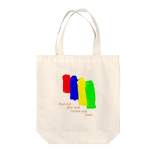 赤、青、黄、緑 Tote bags