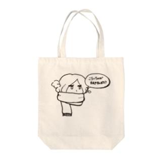 ボブ 一言 Tote bags