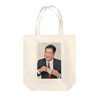 greedy Tote bags