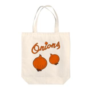 オニオンズ Tote bags