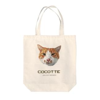 茶白猫ハンサム Tote bags