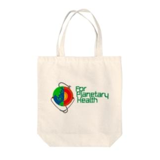 プラネタリーヘルス地球のために Tote bags