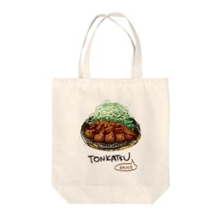 TONKATSU ~sauce  Tote bags
