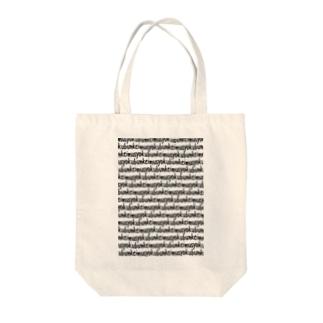 鯉王の無職文系商店のmusyokubunkei増量 Tote bags