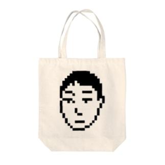 英雄2 Tote bags