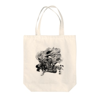 NAMAIKI 生粋 Tote bags