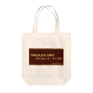 『チョコレートパッケージ風デザイン♪』 Tote bags