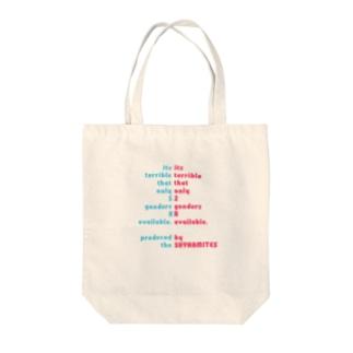 人工/人口ピラミッド(太字ver.) Tote bags