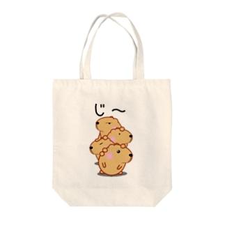 きゃぴばら【じ~】 Tote bags