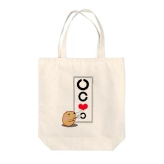 きゃぴばら【視力検査】 Tote bags
