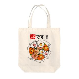 密です!コザクラインコさん【まめるりはことり】 Tote bags
