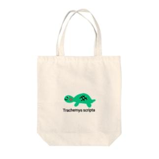 亀さん Tote bags