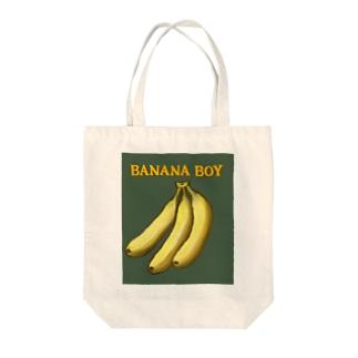 BANANA BOY Tote bags