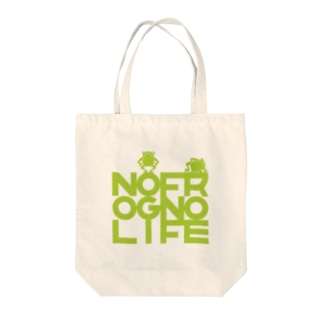 ♪NO FROG NO LIFE(モリアオグリーン)♪ Tote bags