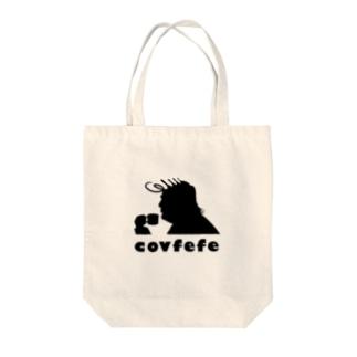 covfefe Tote bags