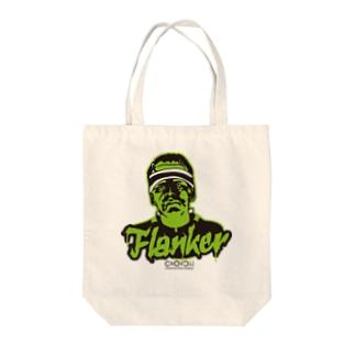 【ラグビー / Rugby】Flanker! Tote bags