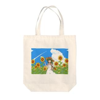 【アクシズ】ひまわり畑 Tote bags