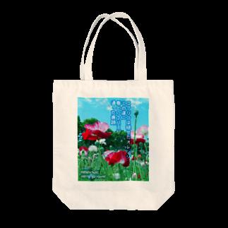 日枝野小路の春のバスF Tote bags