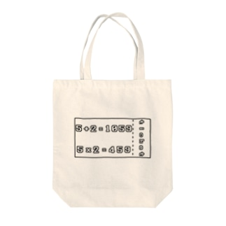 カタミチケット Tote bags