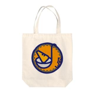 パ紋No.2766 しょうこ Tote bags