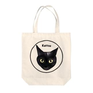 スモーキー猫 カッツ君アイコン Tote bags