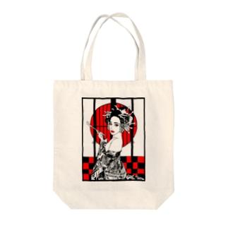 うの花魁 Tote bags
