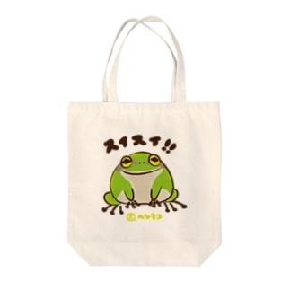 カエルのスイスイ Tote bags