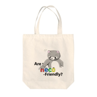 NOT ECO CAT Tote bags