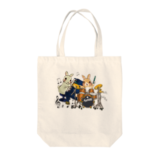 アトリエねぎやまのうさぎユニット♪ Tote bags