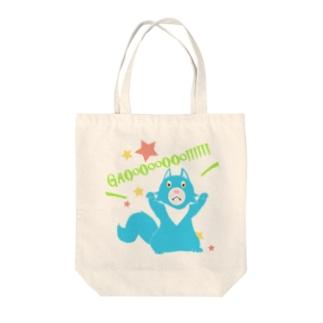 GAOoOooOOo!!!!!! Tote bags