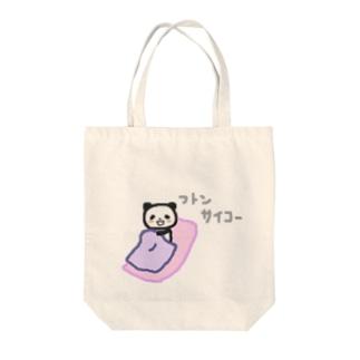 フトンサイコー Tote bags