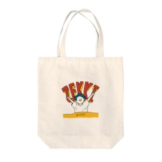 絶起マン Tote bags
