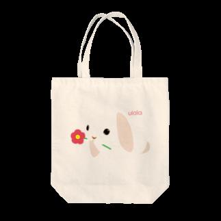 Parafamilyのニコさんちのうららちゃん Tote bags