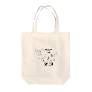 ヌコ とーと Tote bags