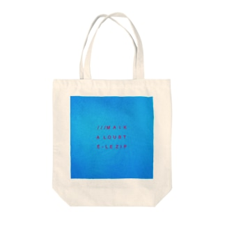 【LE ZIP】トート Tote bags