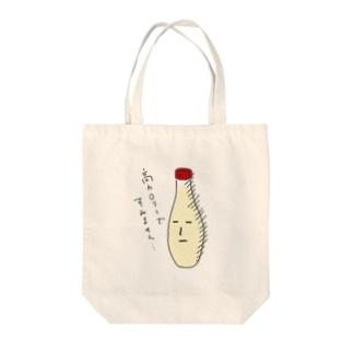 マヨッさん Tote bags