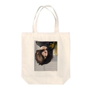 mimosa. Tote bags