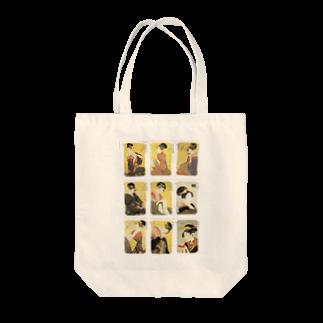 安永峰夫の歌麿A Tote bags