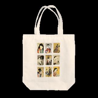 安永峰夫の歌麿B Tote bags