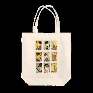 安永峰夫の歌麿C Tote bags