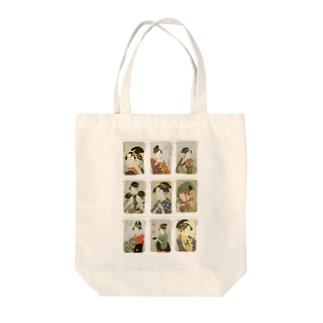 歌麿D Tote bags