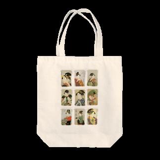 安永峰夫の歌麿D Tote bags