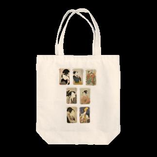 安永峰夫の歌麿E Tote bags